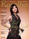 Magazine_front_image